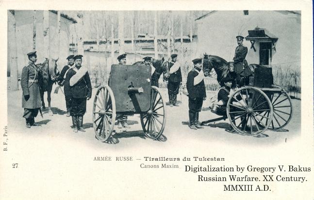 rjw_01.1.2-2_russian_imperial_army_artillery_maxim_mg_mod1895.jpg.jpg