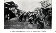 1905. Russian Infantry enters Moukden