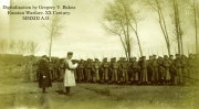 1905. Russian Imperial Army Infantry