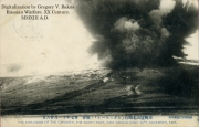 1904.Explosion of the Caponier, the North Fort at Port-Arhur