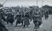 1914. Russian Imperial Army Infantry on the March
