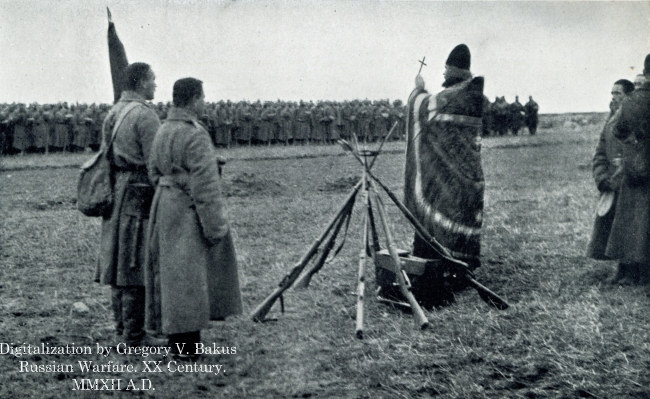 1914. Russian Imperial Army Infantry at Prayer- Пехота русской императорской армии за молитвой