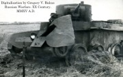 BT-7 light tank early